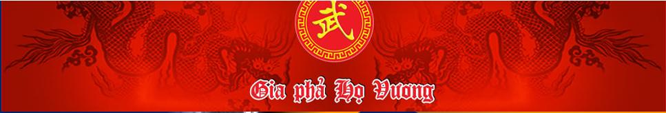 Dương Gia Đà Thành